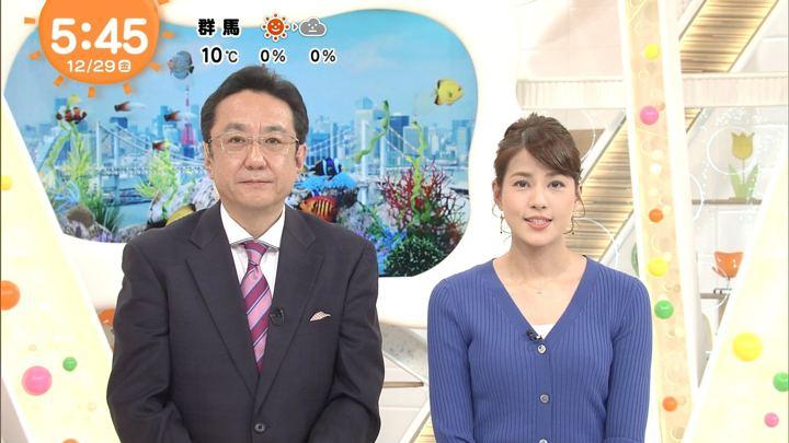 2017年12月29日永島優美の画像07枚目