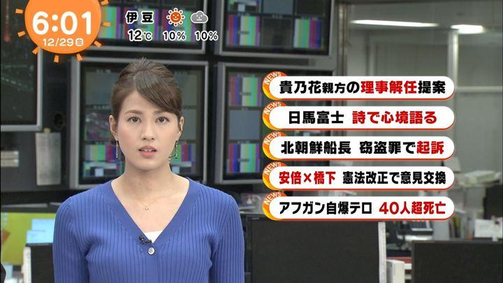 2017年12月29日永島優美の画像09枚目