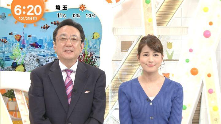 2017年12月29日永島優美の画像12枚目