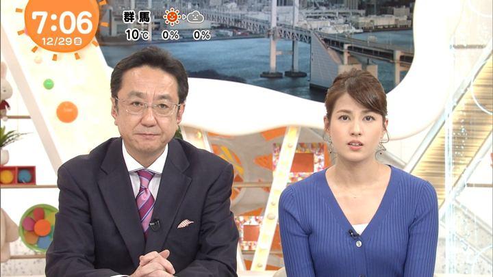 2017年12月29日永島優美の画像18枚目