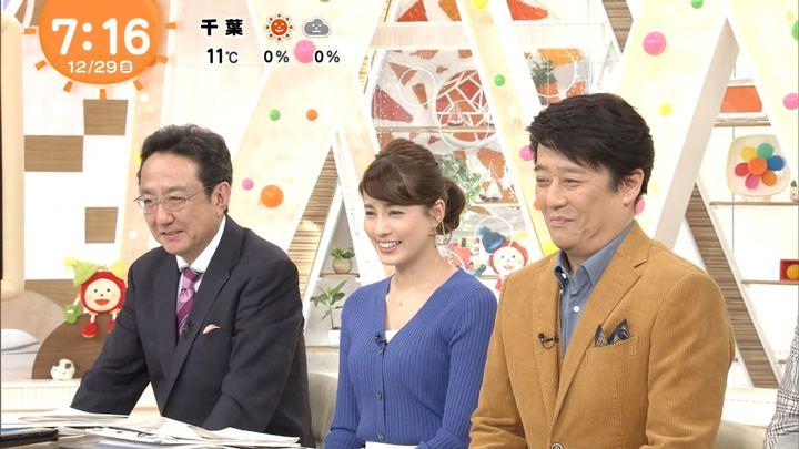 2017年12月29日永島優美の画像20枚目