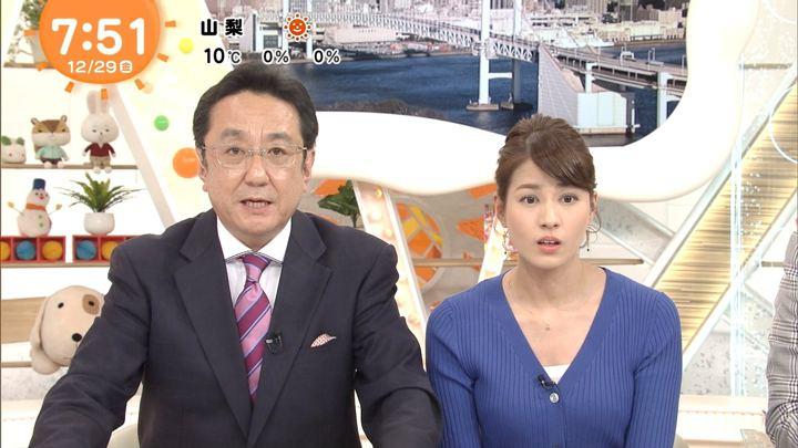 2017年12月29日永島優美の画像22枚目