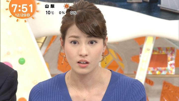 2017年12月29日永島優美の画像25枚目