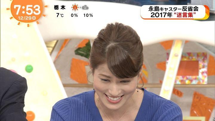 2017年12月29日永島優美の画像26枚目