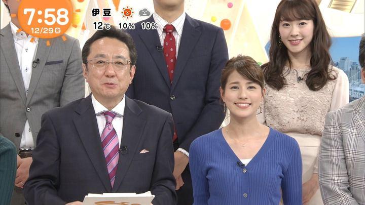 2017年12月29日永島優美の画像28枚目