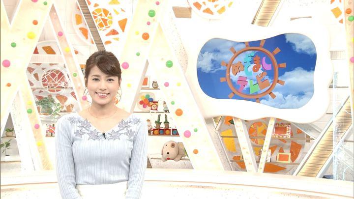 2018年01月04日永島優美の画像01枚目