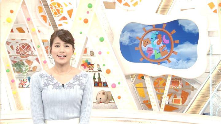 2018年01月04日永島優美の画像02枚目