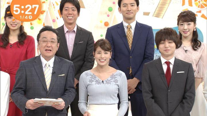 2018年01月04日永島優美の画像03枚目