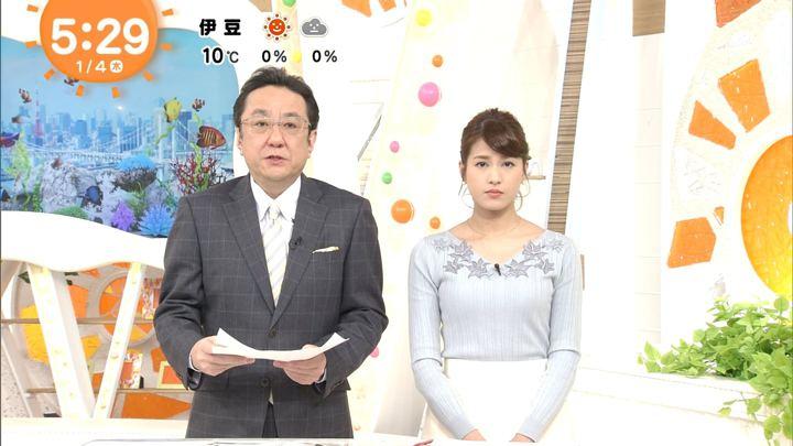 2018年01月04日永島優美の画像04枚目