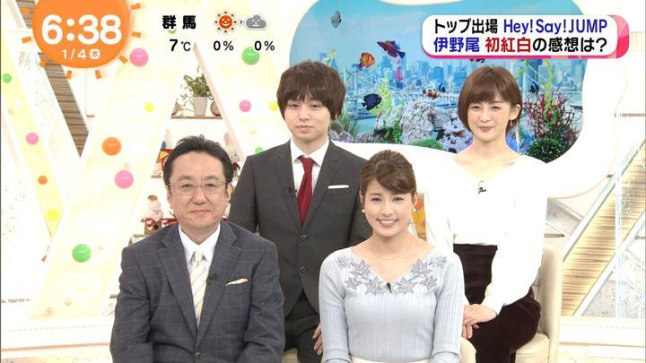 2018年01月04日永島優美の画像13枚目