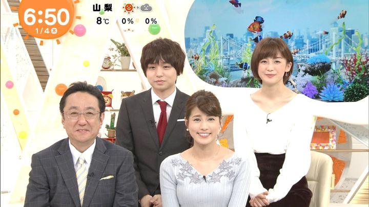2018年01月04日永島優美の画像15枚目