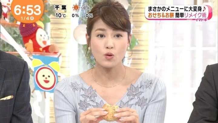 2018年01月04日永島優美の画像18枚目