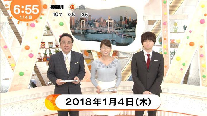 2018年01月04日永島優美の画像19枚目