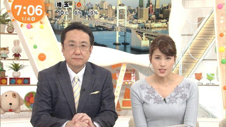 2018年01月04日永島優美の画像21枚目