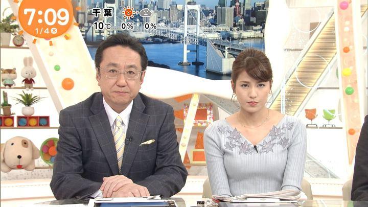2018年01月04日永島優美の画像22枚目