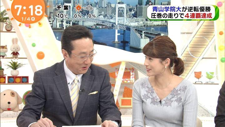 2018年01月04日永島優美の画像23枚目