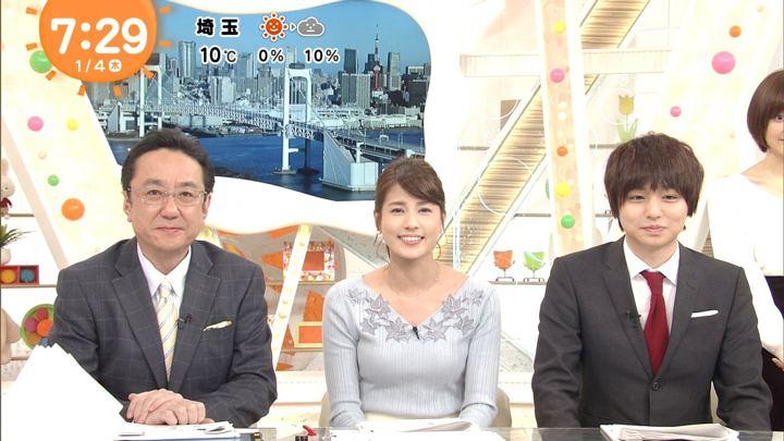 2018年01月04日永島優美の画像24枚目