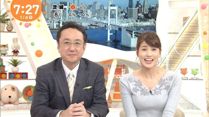 2018年01月04日永島優美の画像25枚目