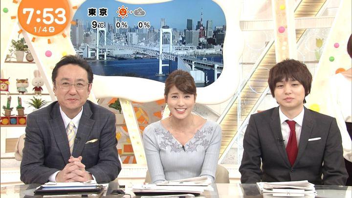 2018年01月04日永島優美の画像26枚目