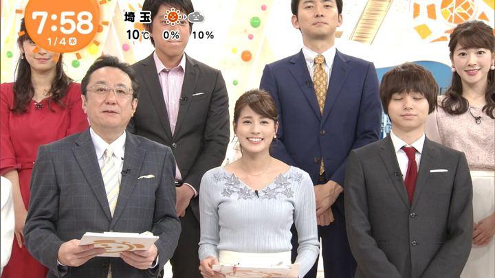 2018年01月04日永島優美の画像27枚目