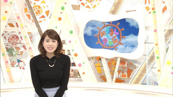 2018年01月05日永島優美の画像01枚目