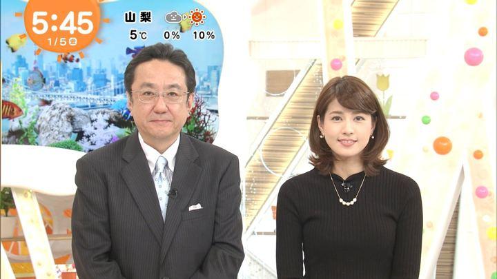 2018年01月05日永島優美の画像05枚目