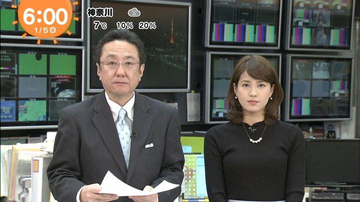 2018年01月05日永島優美の画像06枚目