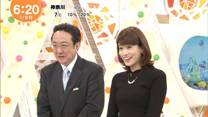 2018年01月05日永島優美の画像08枚目