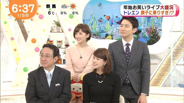 2018年01月05日永島優美の画像10枚目