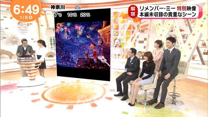 2018年01月05日永島優美の画像11枚目