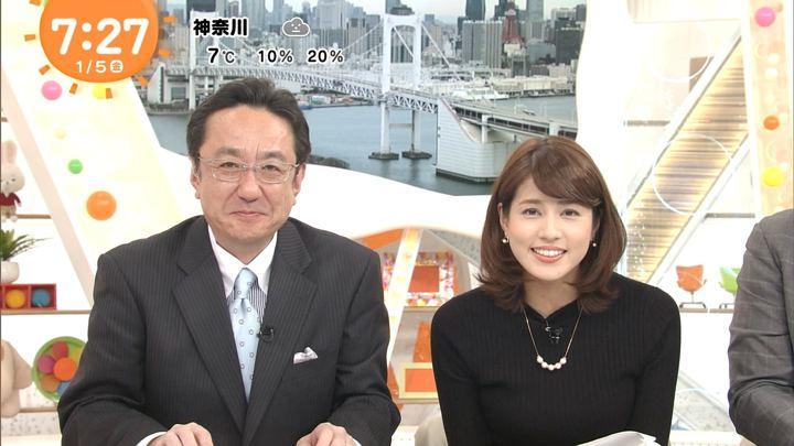 2018年01月05日永島優美の画像15枚目