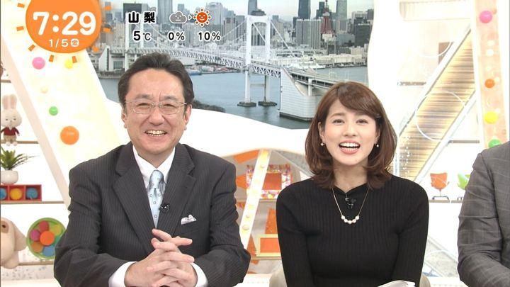 2018年01月05日永島優美の画像16枚目