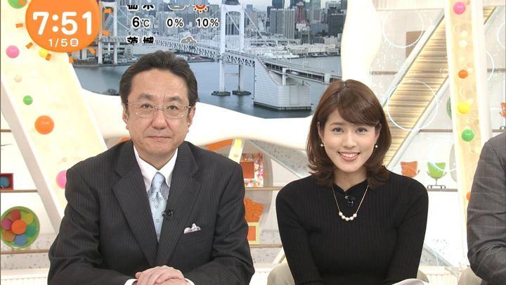 2018年01月05日永島優美の画像17枚目