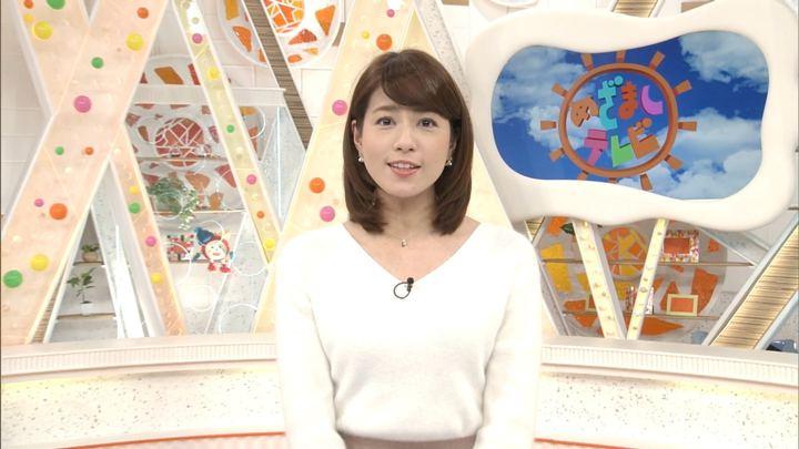 2018年01月08日永島優美の画像01枚目