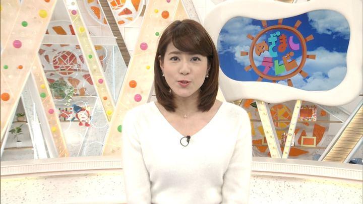 2018年01月08日永島優美の画像02枚目