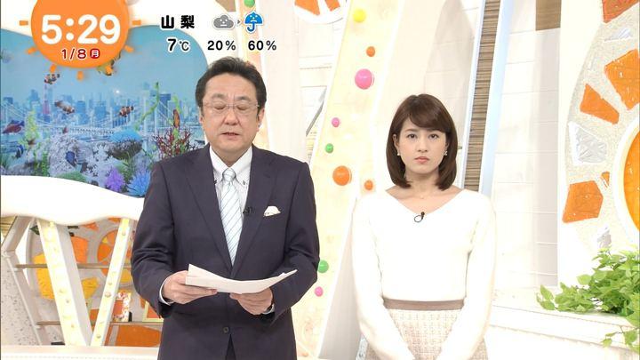 2018年01月08日永島優美の画像04枚目