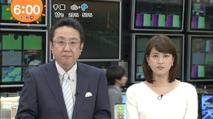 2018年01月08日永島優美の画像06枚目