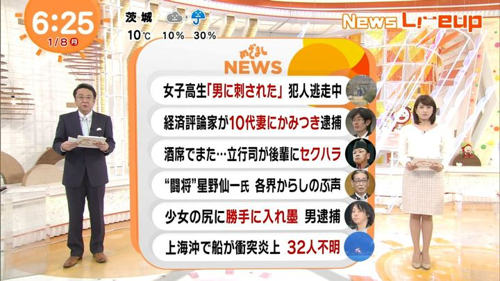 2018年01月08日永島優美の画像09枚目