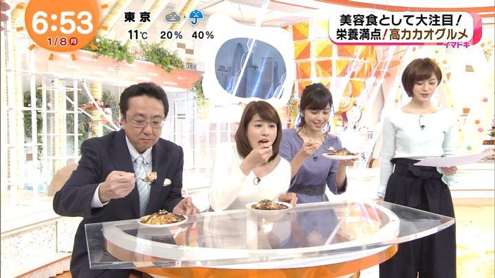 2018年01月08日永島優美の画像12枚目