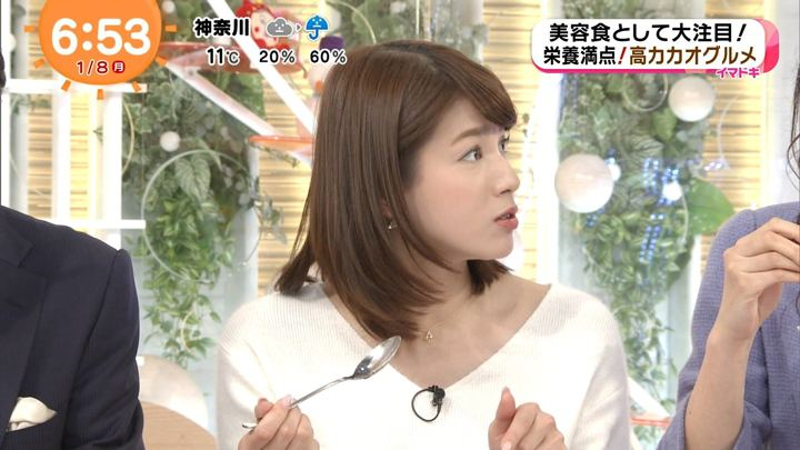2018年01月08日永島優美の画像13枚目