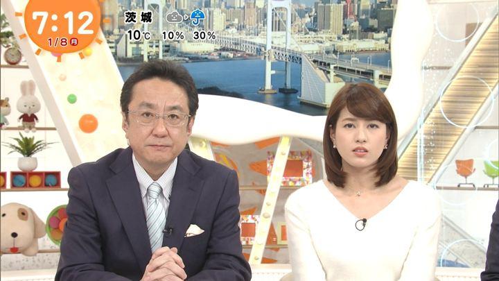 2018年01月08日永島優美の画像17枚目