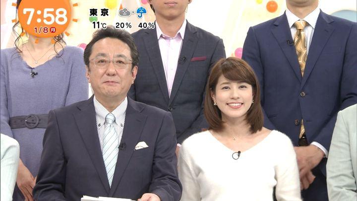 2018年01月08日永島優美の画像19枚目