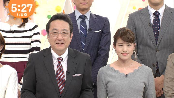 2018年01月09日永島優美の画像03枚目