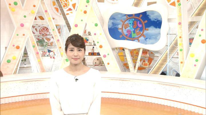 2018年01月10日永島優美の画像01枚目
