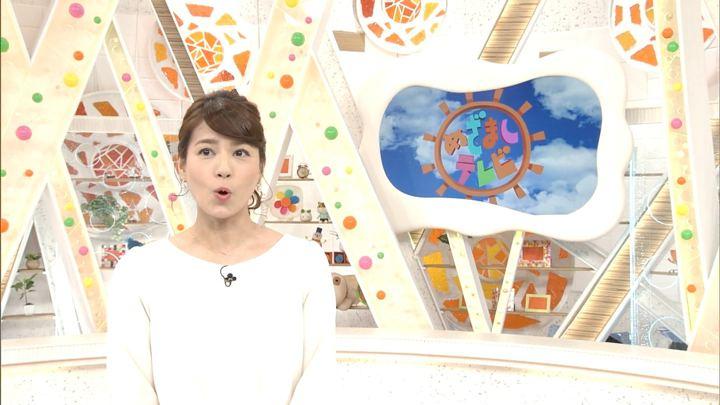 2018年01月10日永島優美の画像03枚目