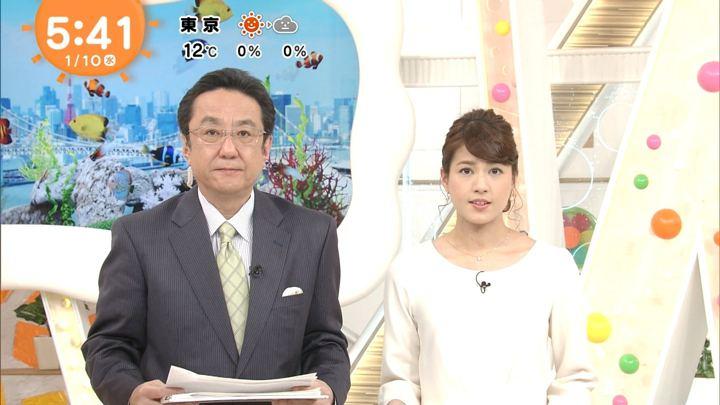 2018年01月10日永島優美の画像06枚目
