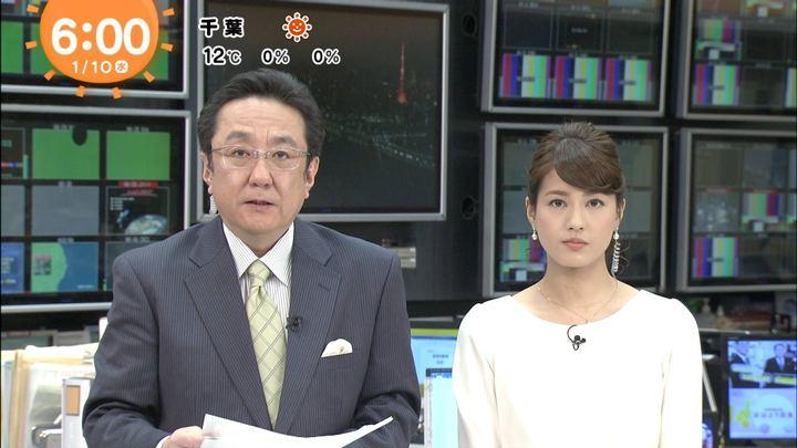 2018年01月10日永島優美の画像08枚目