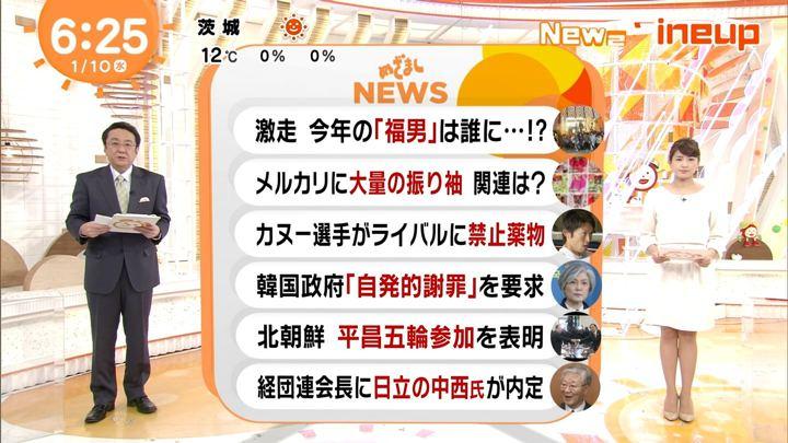 2018年01月10日永島優美の画像11枚目