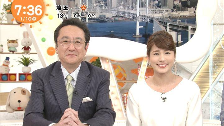 2018年01月10日永島優美の画像16枚目