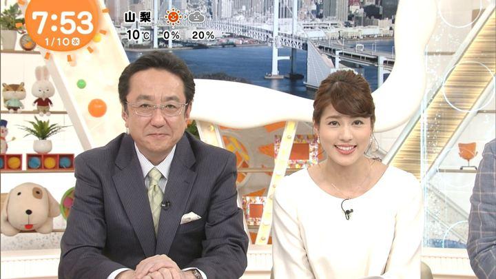 2018年01月10日永島優美の画像17枚目